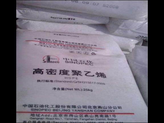 江蘇彩色pe聚乙烯原料市場,pe聚乙烯原料