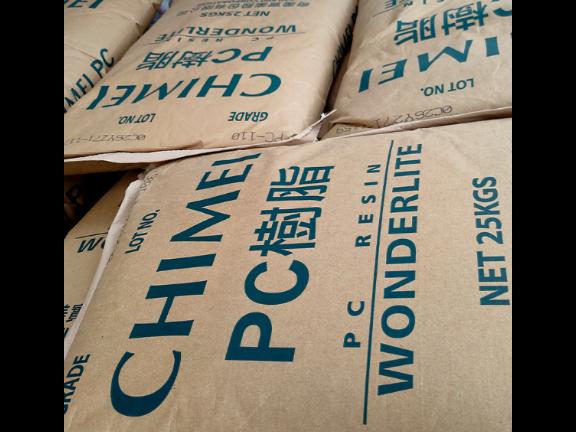 耐磨增强pc塑胶原料欢迎咨询,pc塑胶原料