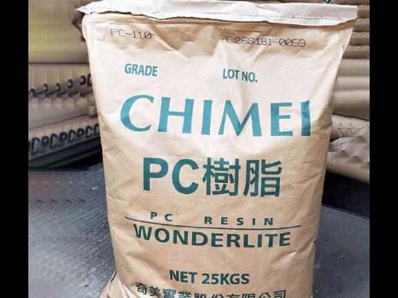 PC聚碳酸酯144R沙伯基础食品医用级pc塑胶原料代理,pc塑胶原料