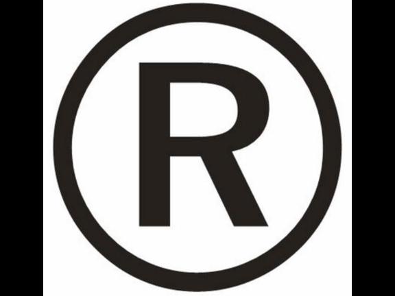 嘉兴商标代理服务方案,商标代理