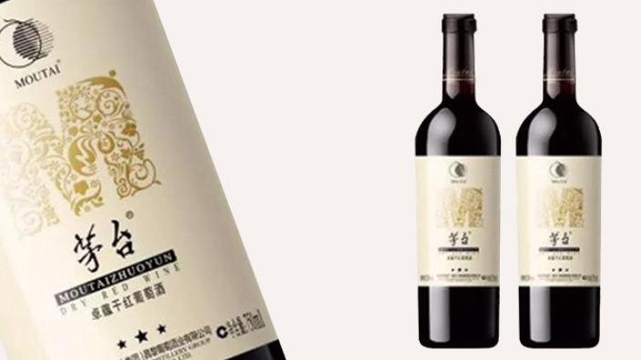 北滘进口葡萄酒代理多少钱