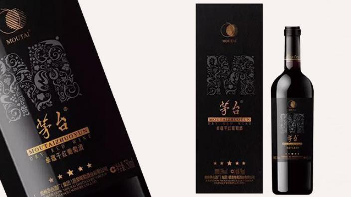 陈村卓蕴葡萄酒代理多少钱