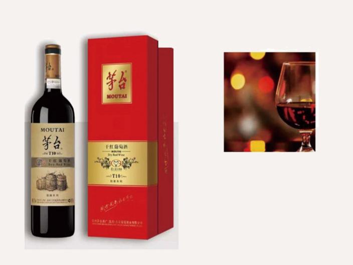高明茅台红酒排名