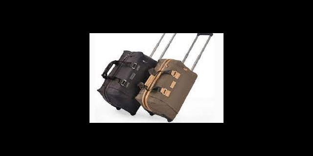 巩义如何旅行包报价表