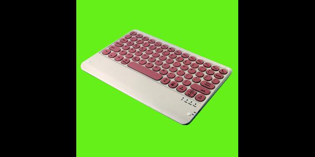多通道藍牙鍵盤64鍵 歡迎咨詢「深圳市亞米拉電子供應」