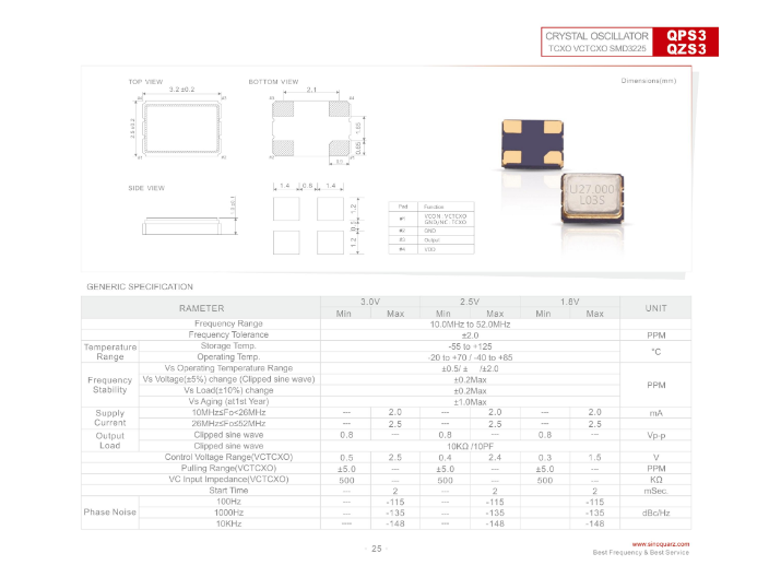 南京普通晶体振荡器直销 铸造辉煌 苏州奥泰克电子科技供应
