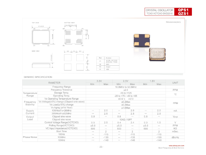 无锡压控晶体振荡器厂家电话 信息推荐 苏州奥泰克电子科技供应