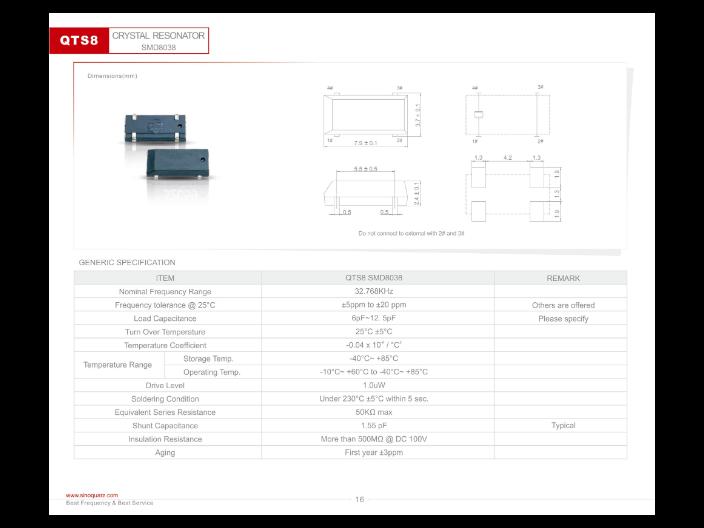 南京壓電晶體諧振器多少錢 服務為先 蘇州奧泰克電子科技供應