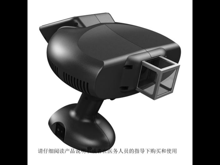 白癜風光療儀要多少錢 歡迎來電 蘇州波洛康醫藥科技供應