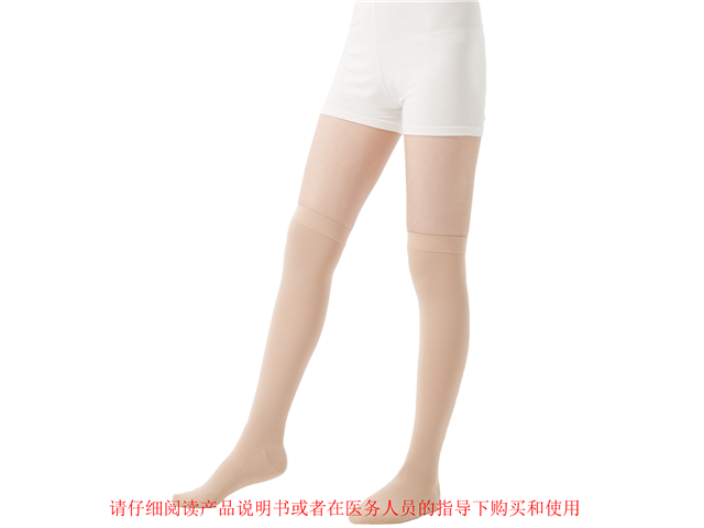 波洛康老年人護腰帶價格多少 鑄造輝煌 蘇州波洛康醫藥科技供應