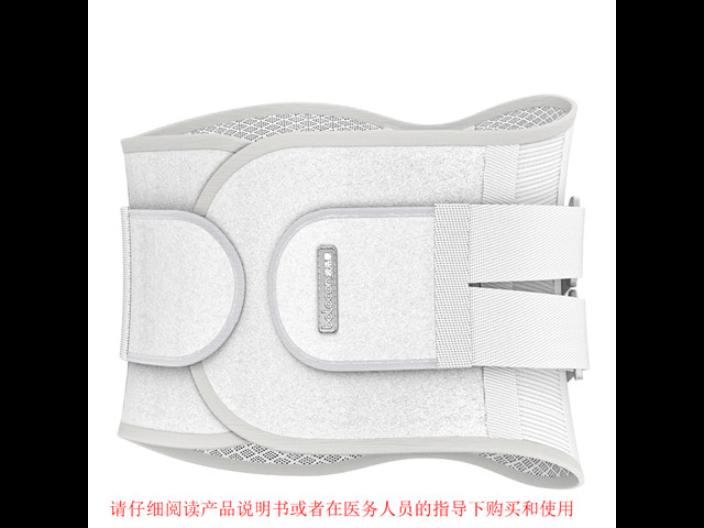 腰間盤護腰帶多少錢一個 誠信服務 蘇州波洛康醫藥科技供應