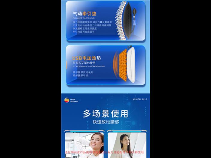 腰椎間盤固定護腰帶哪種好 歡迎來電 蘇州波洛康醫藥科技供應