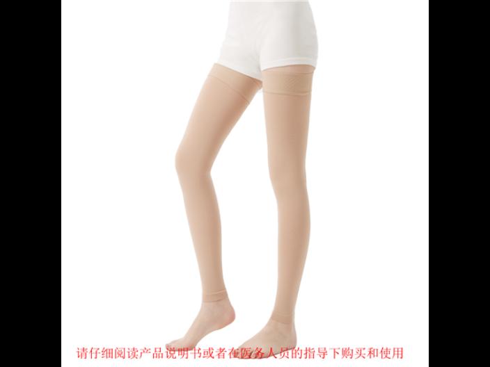 缓解酸痛医用弹力袜什么牌子好 诚信为本「苏州波洛康医药科技供应」