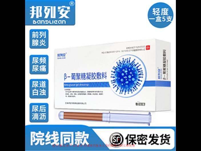 護鼻鼻炎噴劑哪家好 服務為先 蘇州波洛康醫藥科技供應