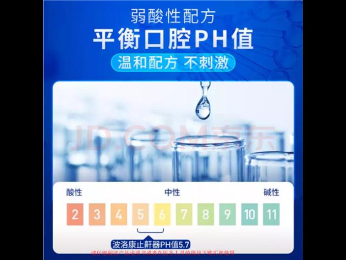 急慢性鼻炎噴劑一瓶多少錢 誠信經營 蘇州波洛康醫藥科技供應