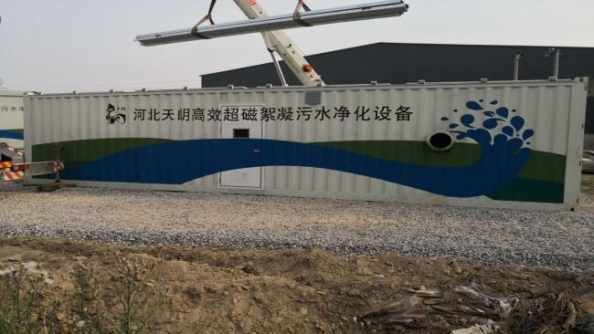 吉林本地超磁分离 诚信经营 苏州必源环保工程供应