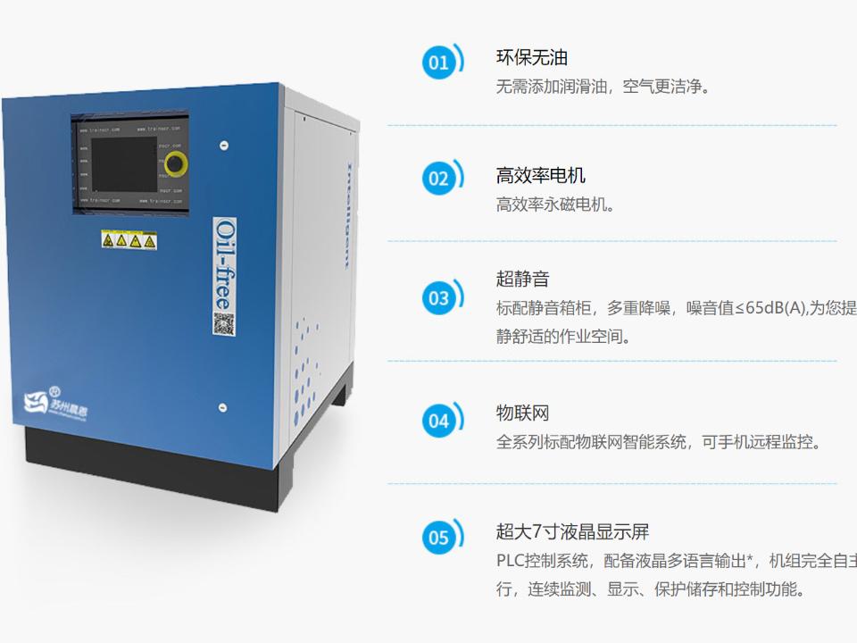 上海车载空气压缩机单价 服务为先 苏州晨恩斯可络压缩机供应
