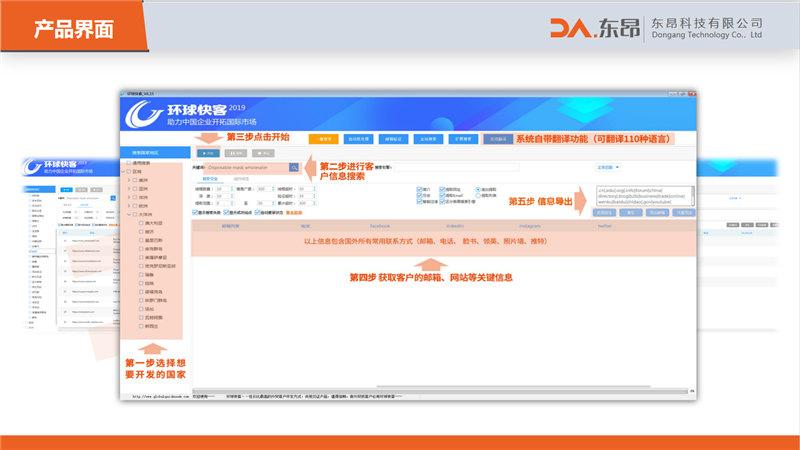 上海贸易管理 深圳市东昂科技供应