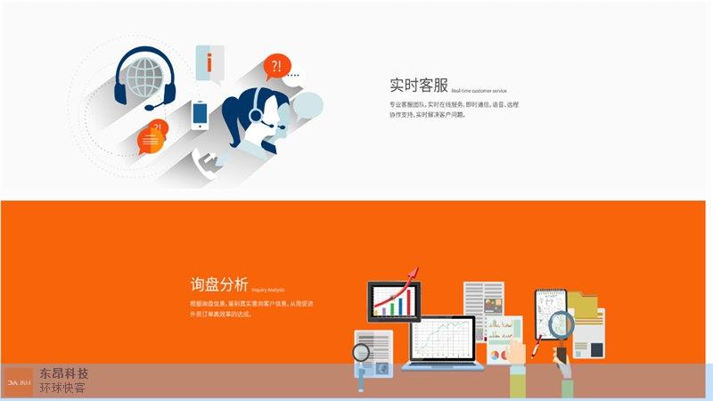 山东贸易营销 深圳市东昂科技供应