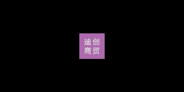 芜湖先进电烤箱创造辉煌「苏州迪创商贸供应」