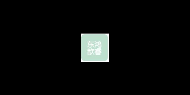 通州区机械电容欢迎选购「深圳市东鸿歆睿科技供应」
