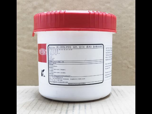河北高温电机轴承润滑脂价格「苏州福藤井电子科技供应」