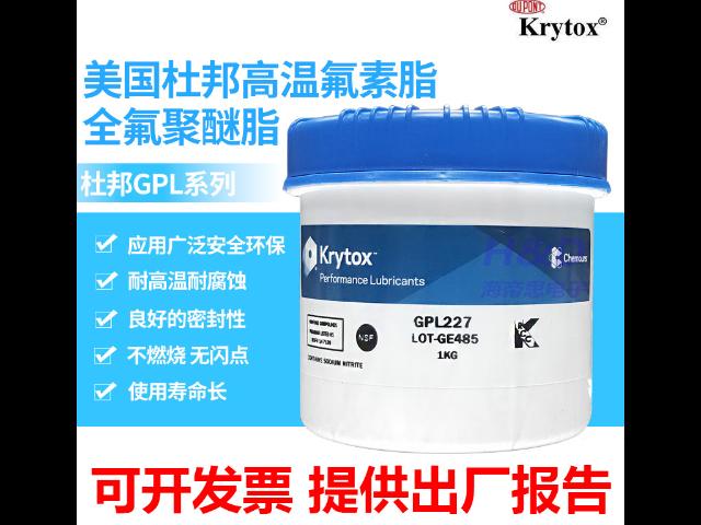 湖南白色高温脂价钱 苏州福藤井电子科技供应
