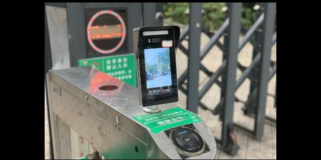 苏州密码门禁管理系统 苏州晟盟信息科技供应
