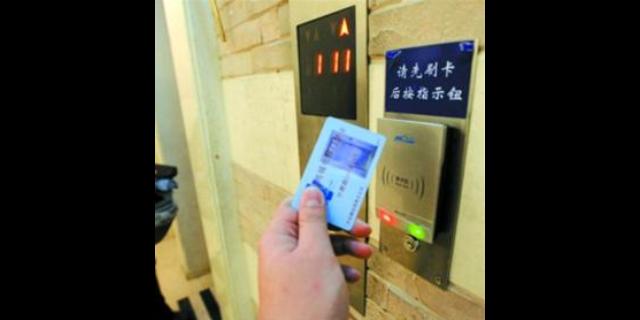 常州蓝牙门禁锁 苏州晟盟信息科技供应