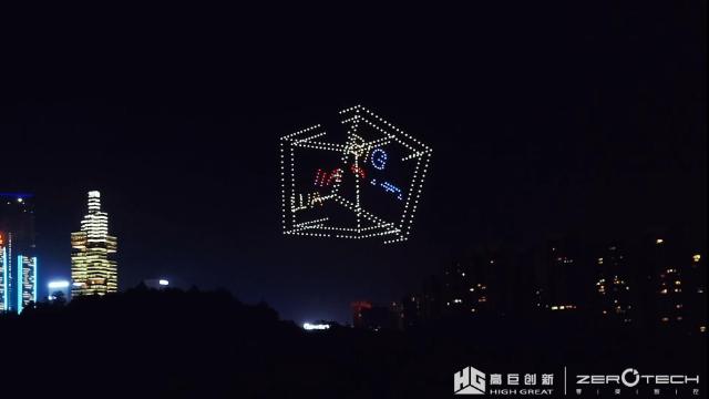 湖南小型无人机表演秀 值得信赖「深圳市高巨创新科技供应」