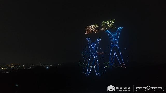 江西定制无人机表演怎么样 值得信赖「深圳市高巨创新科技供应」