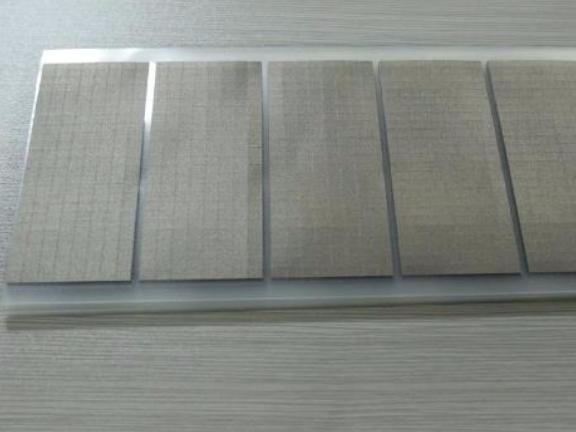 云浮导电布电磁密封衬垫价格 欢迎咨询 深圳市海普睿能科技供应