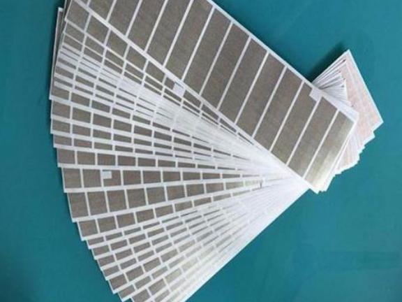 山西导热导电垫片供应商 欢迎来电 深圳市海普睿能科技供应