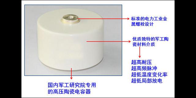 金華陶瓷電容器品質保障「蘇州海視達電子科技供應」