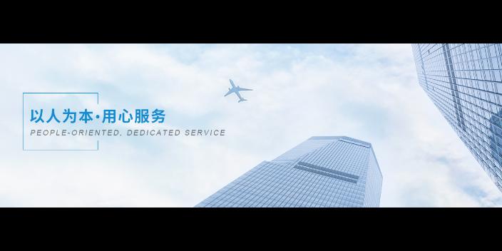 苏州技术国际陆运口碑推荐