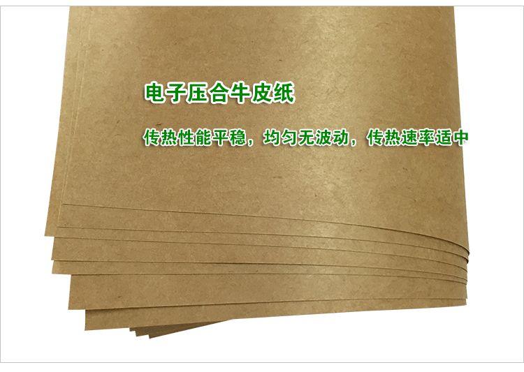 中山通用TS食用级牛皮纸不二之选,TS食用级牛皮纸