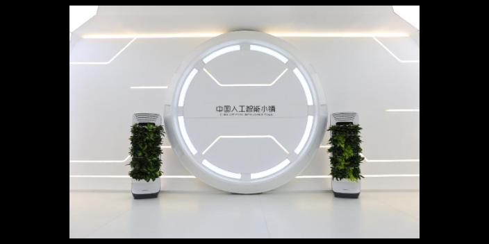 工業園區家用空氣凈化器租賃 歡迎來電 蘇州海躍環??萍脊?