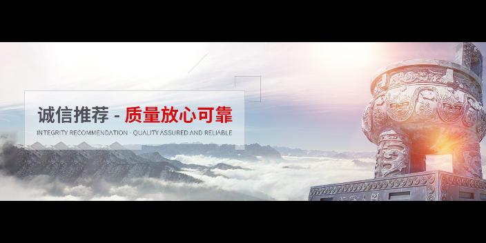 吴中区节约合同能源管理咨询商家