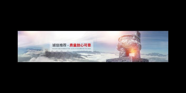 江苏标准新能源项目咨询装修