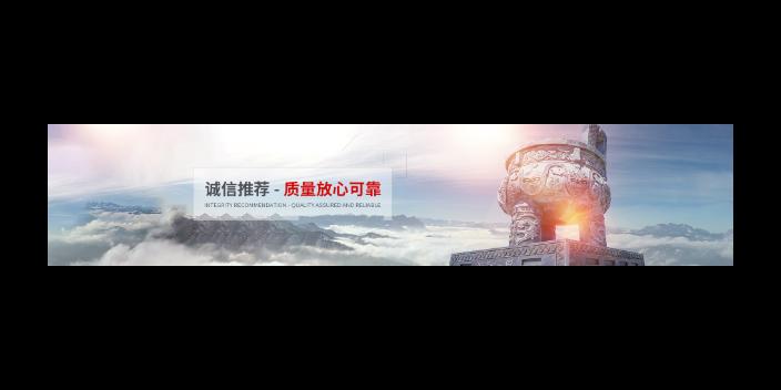 张家港优势新能源项目咨询询问报价
