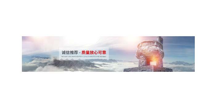姑蘇區新型新能源項目開發推薦貨源「蘇州真良光伏科技有限公司」