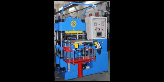 宁波平板硫化机订购,平板硫化机