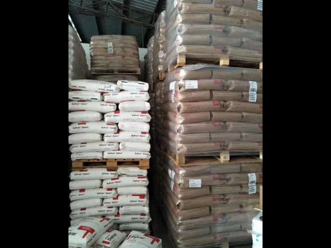 透明聚酰胺哪家好 歡迎來電「蘇州晶塑米新材料供應」