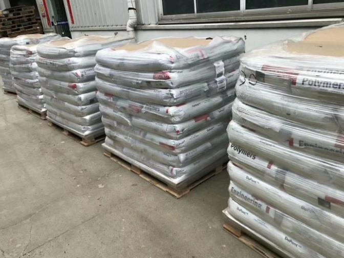 南京增强PA66销售厂家 贴心服务 苏州晶塑米新材料供应
