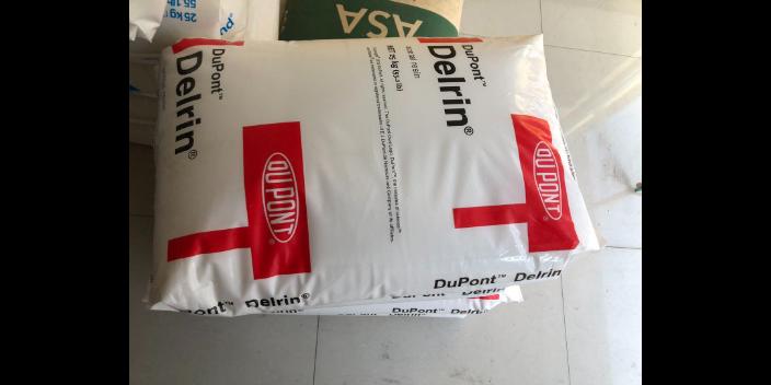 日本三菱POMFL2020 真诚推荐 苏州晶塑米新材料供应