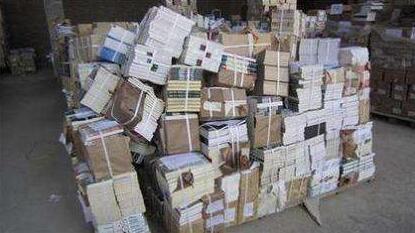 上海LCP回收多少钱
