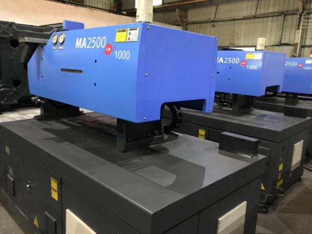 廣東收購二手注塑機市場「 東莞市鋒茂機械設備供應」