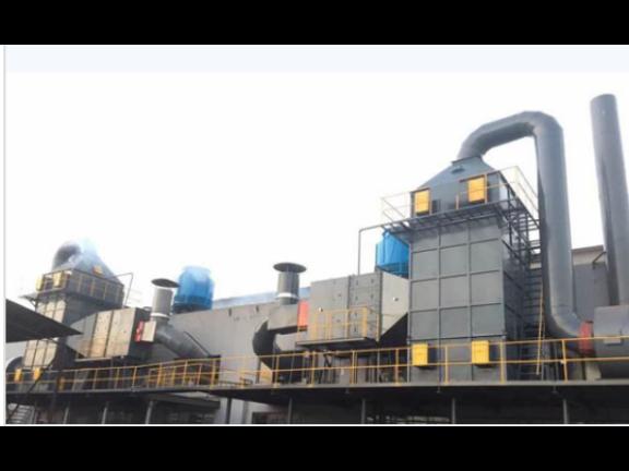 再生塑料废气处理器生产,塑料废气处理