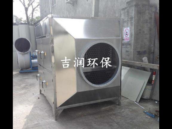 江苏油漆喷漆废气处理,喷漆废气处理