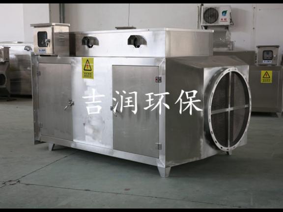 重庆车间废气处理,工业废气处理